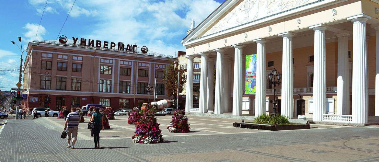 Соблюдение тишины в многоквартирных домах законбелгородская обл